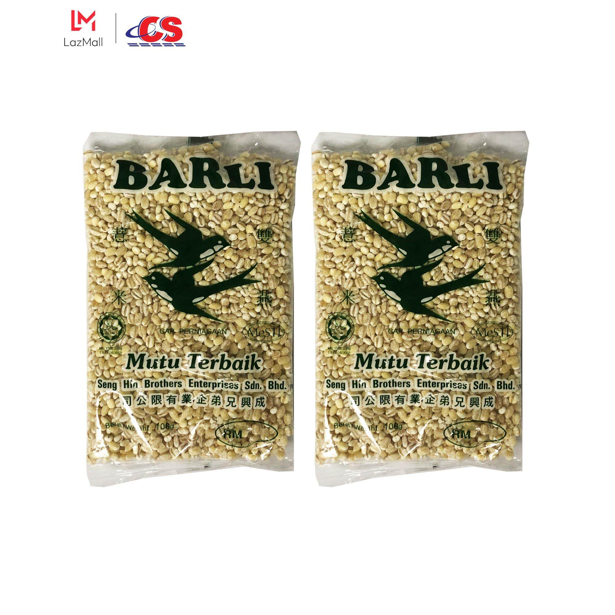 DOUBLE SWALLOW Pearl Barley 2 x 100g