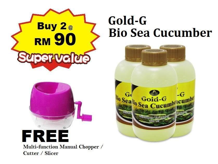 Gold-G Bio Sea Cucumber x 2 Bottle (Free with Multi Slicer-1 set)