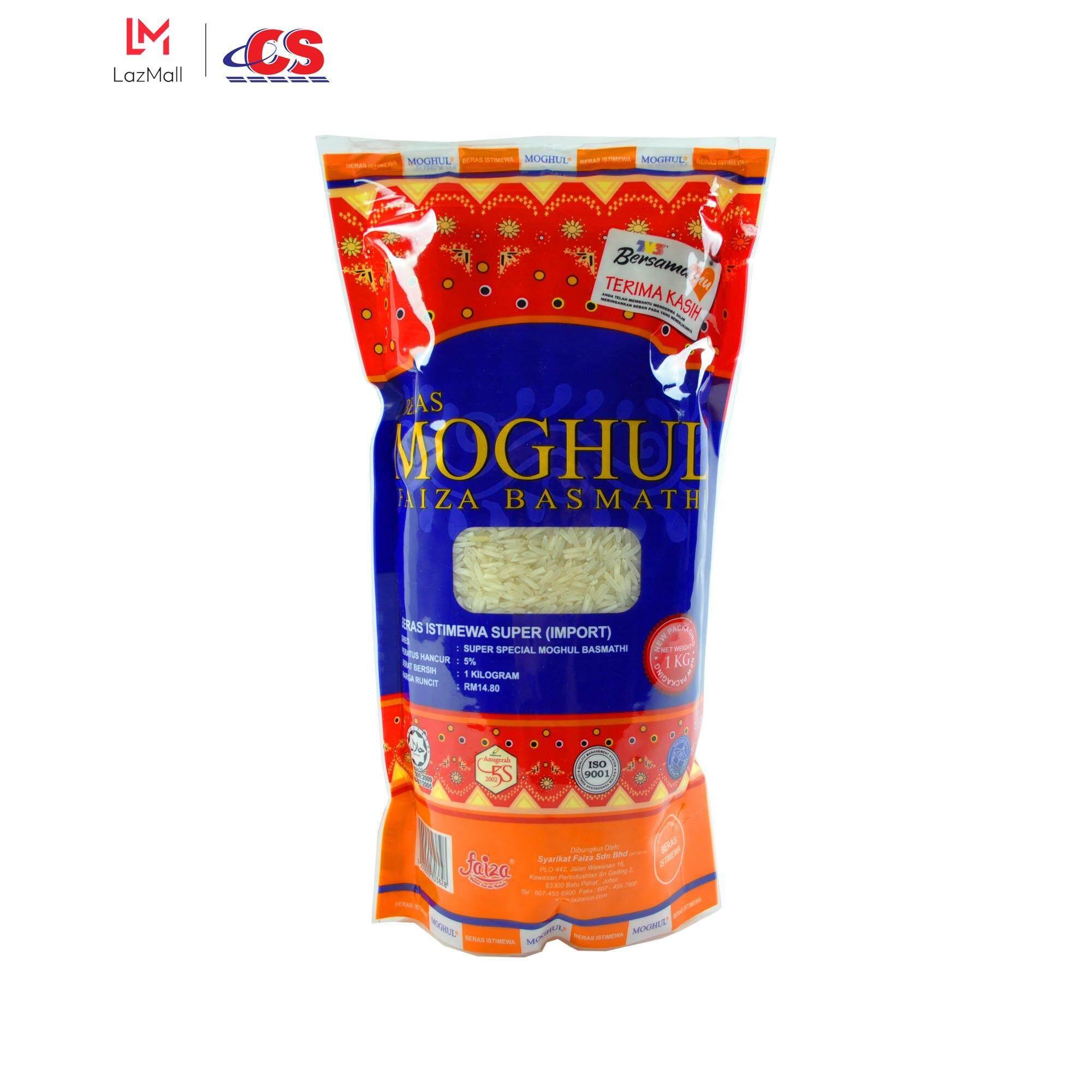 MOGHUL Basmathi Rice 1kg