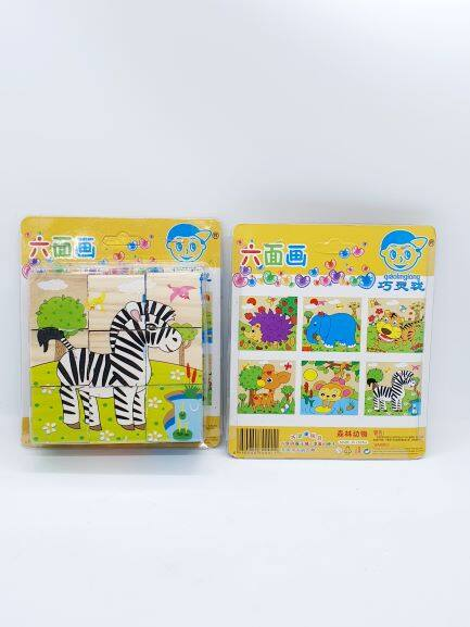 READY STOCK - 6 Designs 9 pcs Wooden Kids Block Puzzle