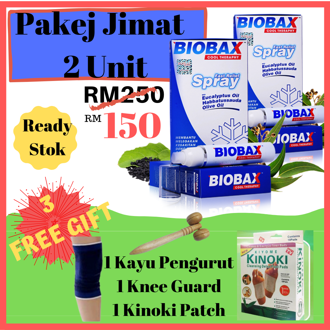 Pakej 2 Biobax Spray Sakit Lutut Sakit Pinggang