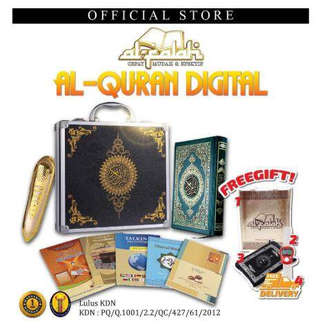 [PROMO] Alquran Digital Alfalah (1 Year Warranty)