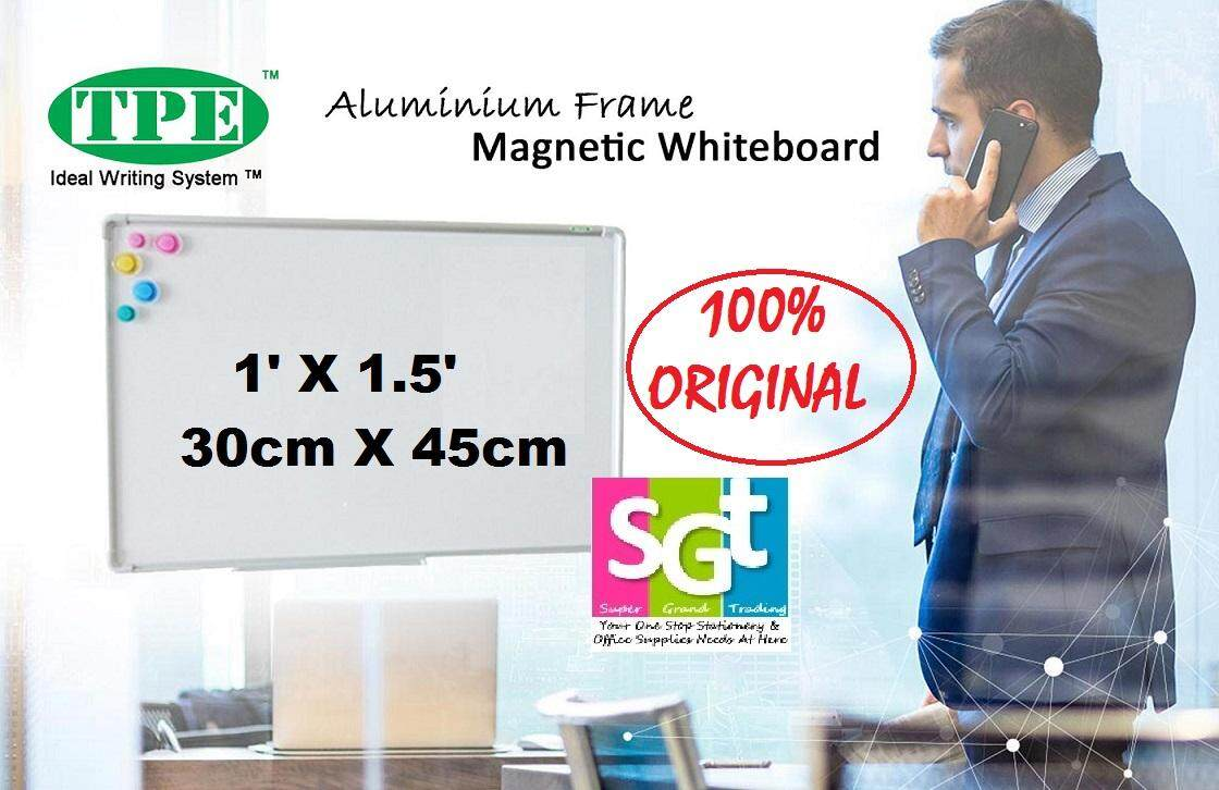 TPE Magnetic Whiteboard (1' x 1 1/2') 30CM X 45CM