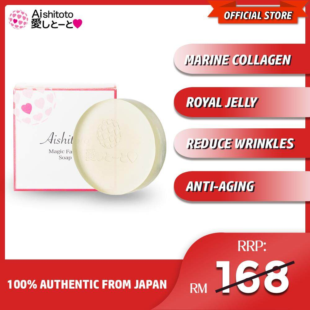 [Japan] Aishototo Magic Facial Soap (80g) - Marine collagen, Royal jelly, moisturizing, hydrating, makeup remover, anti-aging, remove wrinkles fine lines