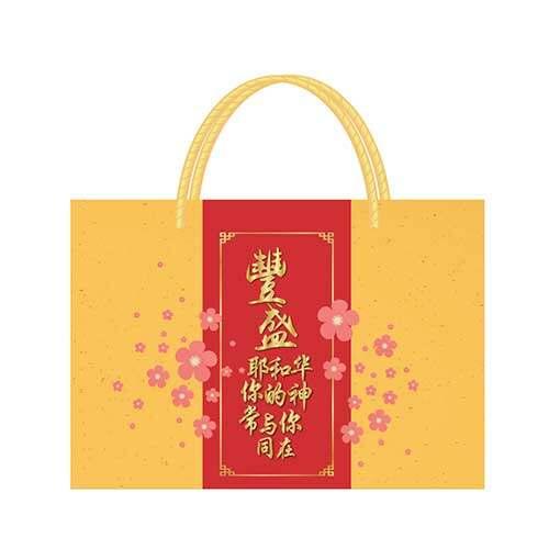 Chinese New Year Christian Mandarin Gift Bag