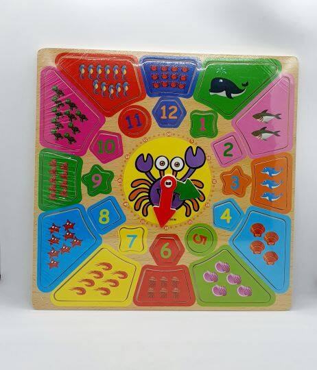Ready Stock - Kids Square Shape Clock Wood Puzzle Colorful Design