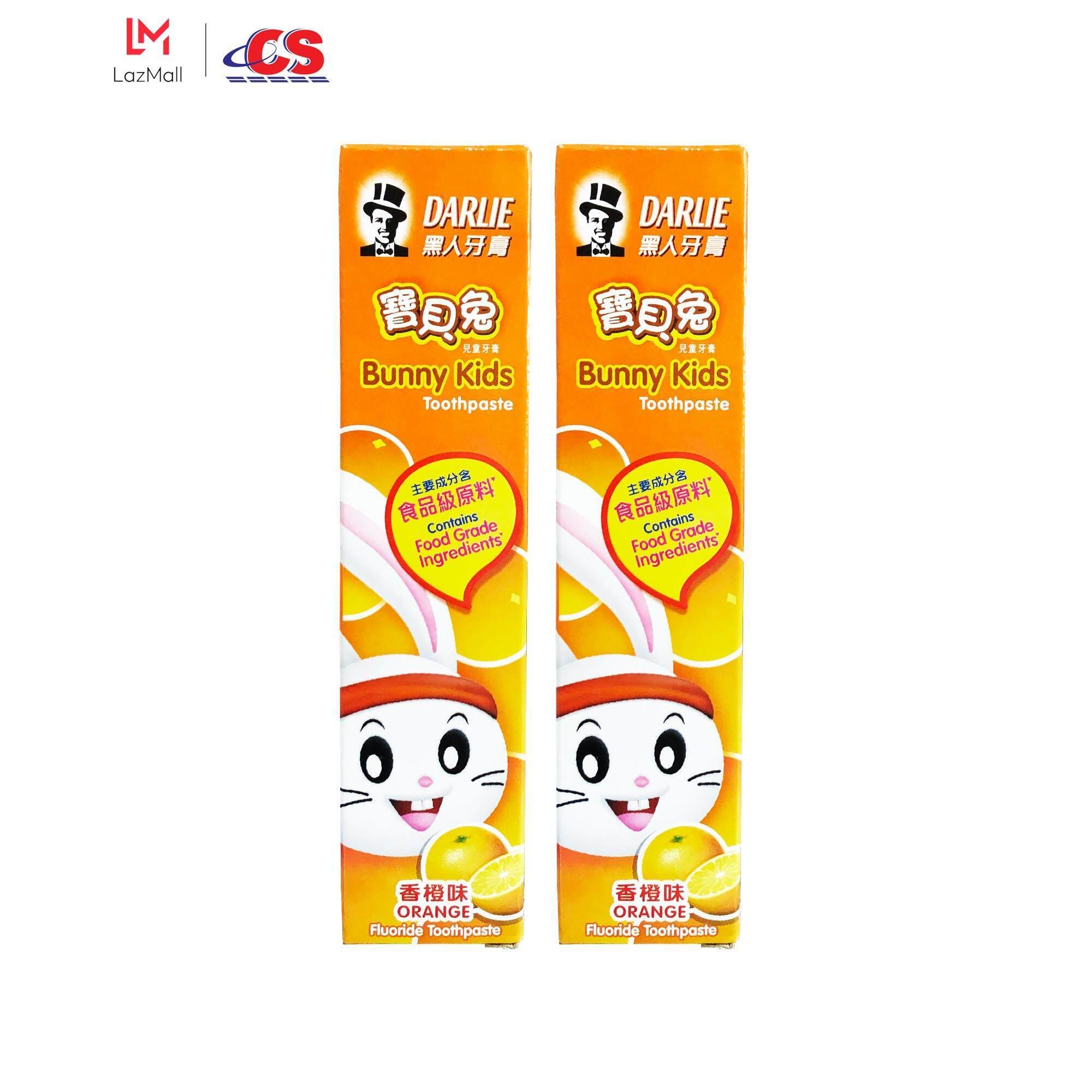 DARLIE Toothpaste for Kids Orange Twin Pack (2s x 40g)