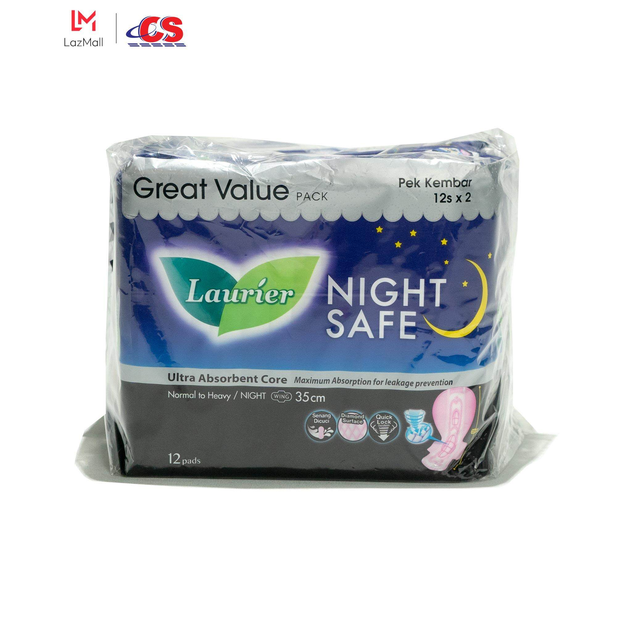 LAURIER Nightsafe Wing 35cm 2x12s