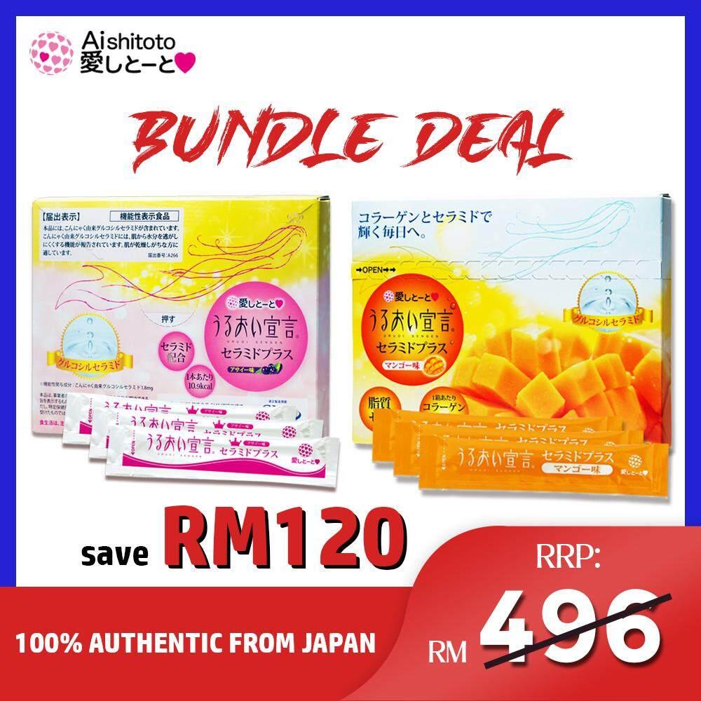 [BUNDLE DEAL] Aishitoto Marine Collagen Jelly Ceramide Plus Mango Flavor (30sachets) +  Acai Berry Flavor (30sachets) [Japan, Moisturizing, Anti-aging, Reduce wrinkles and fine lines, Reduce Joint Pain, Strengthen Bones]