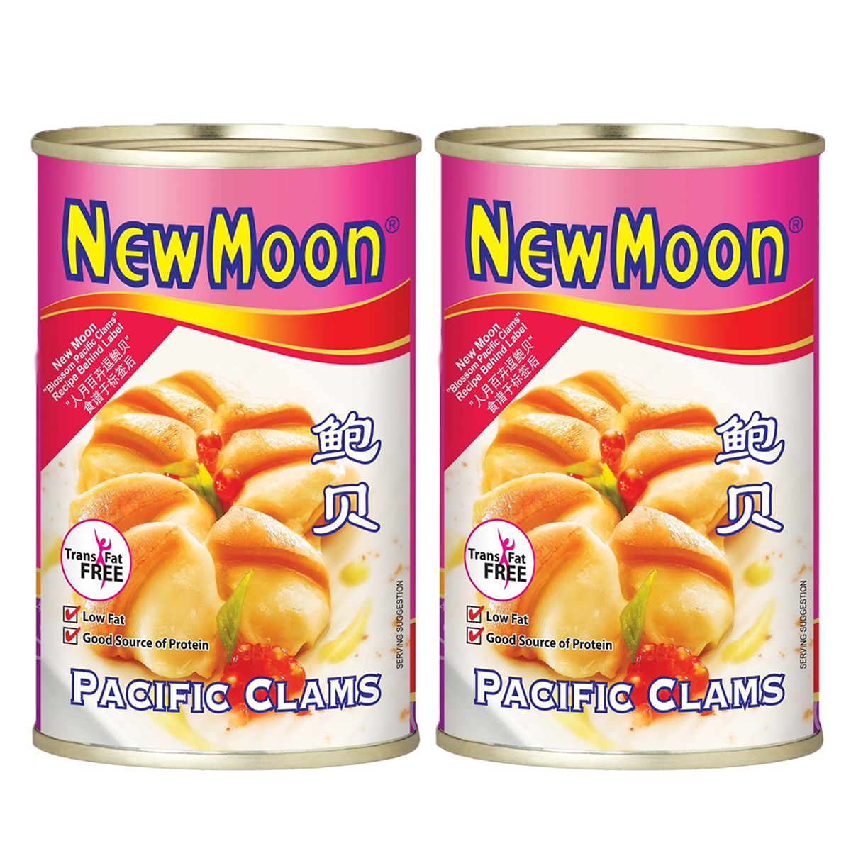 New Moon Pacific Clams 425g x 2