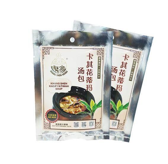 Khang Shen Herbs Kacip Fatimah Soup Pack