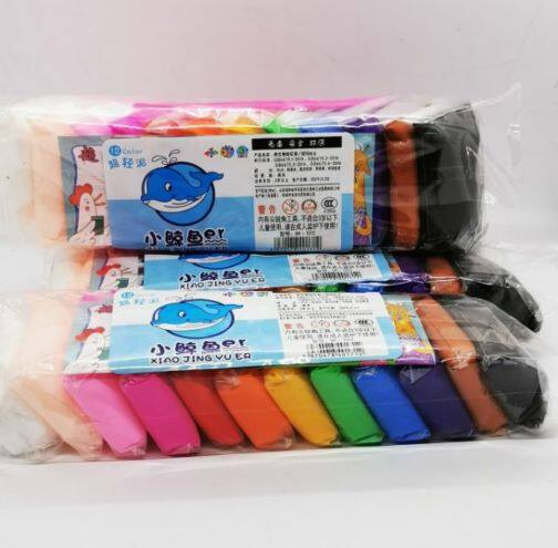 Ready Stock - 12 Colors Super Light Kids Clay DIY
