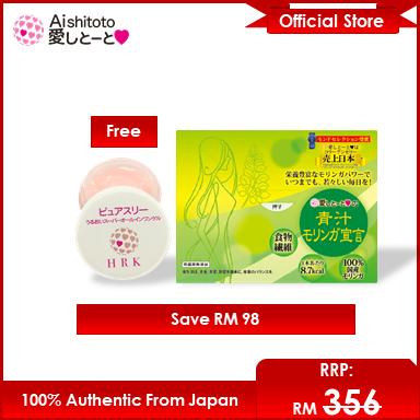 [Japan] Aishitoto Marine Collagen Moringa Green Juice - Lower cholesterol blood sugar, Anti-aging, Liver detox, Reduce fine lines wrinkles joint pain inflammation, Strengthen bones, Antioxidant, healthy