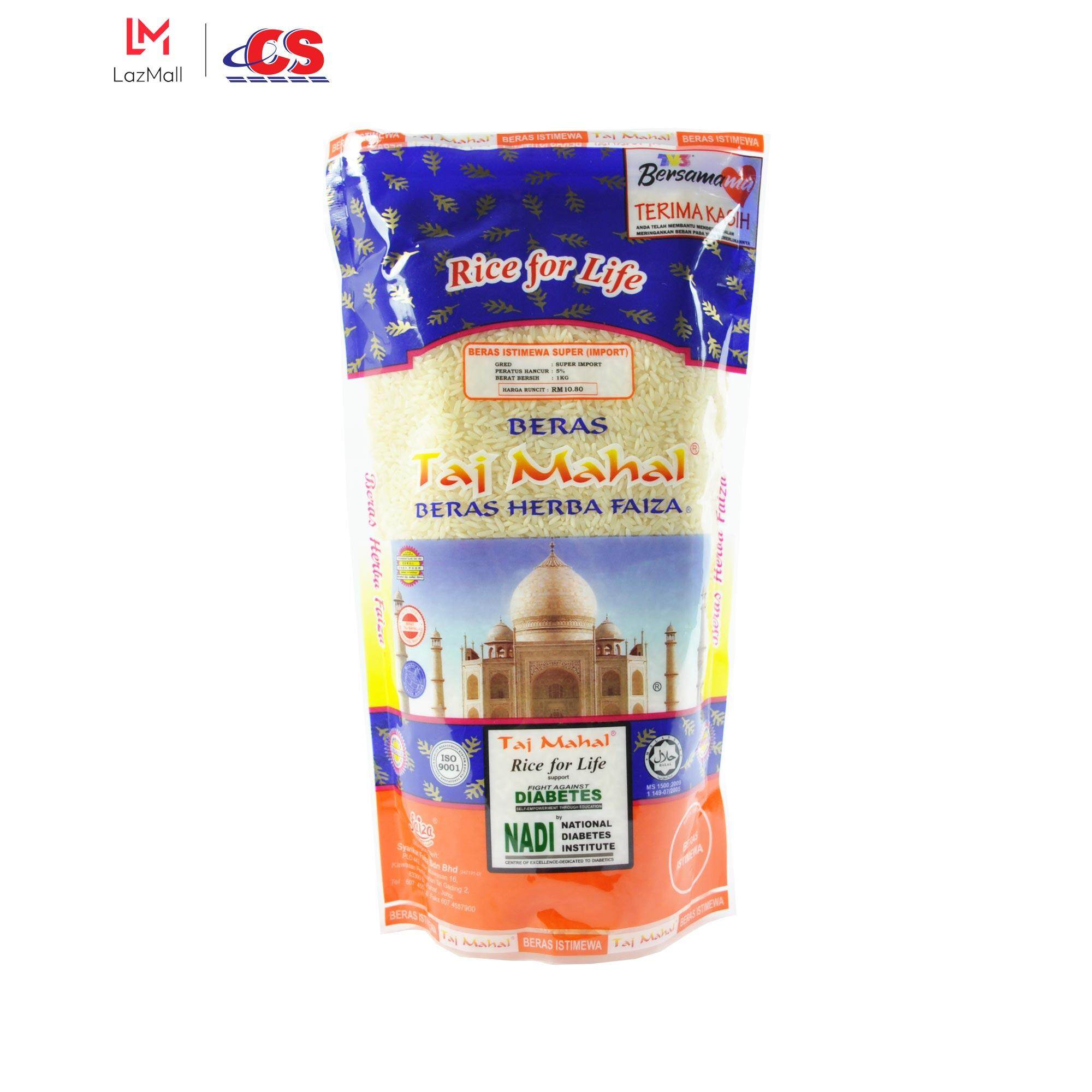 TAJ MAHAL Rice 1kg