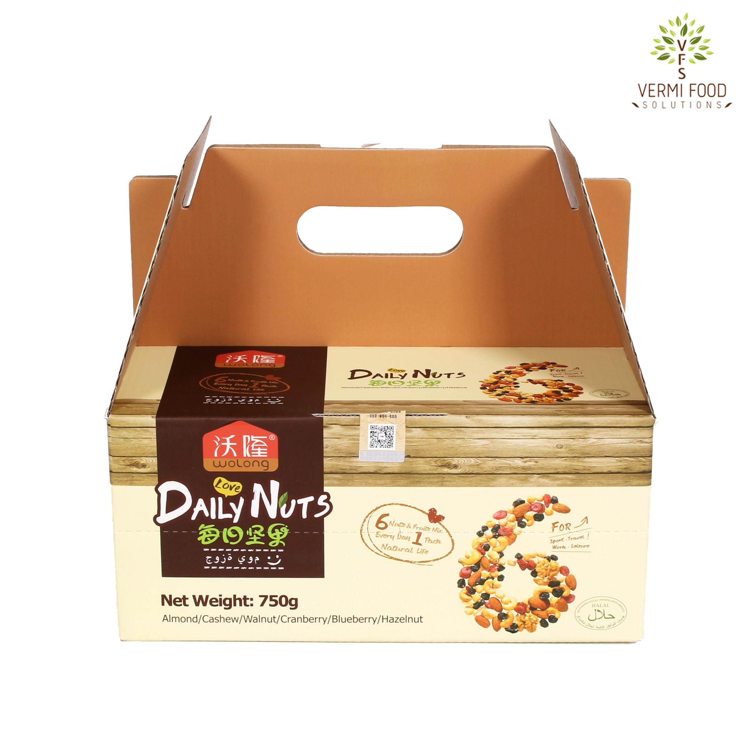 Wolong Daily Nuts A 750g (25g x 30 packs) (Cranberry, Blueberry, Almond, Cashew, Hazelnuts, Walnuts)