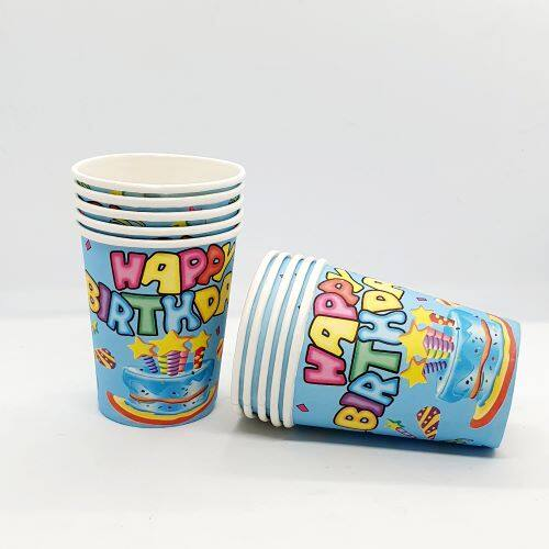 Ready Stock - 10 Pcs Disposable Birthday Party Paper Cup