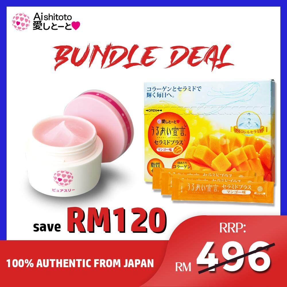 [BUNDLE DEAL] Aishitoto Marine Collagen Jelly Ceramide Plus Mango Flavor (30sachets) + Aishitoto Special Care Gel (80g) [Japan, Moisturizing, All-In-One Moisturizer Anti-aging, Reduce wrinkles and fine lines, Reduce Joint Pain, Strengthen Bones]