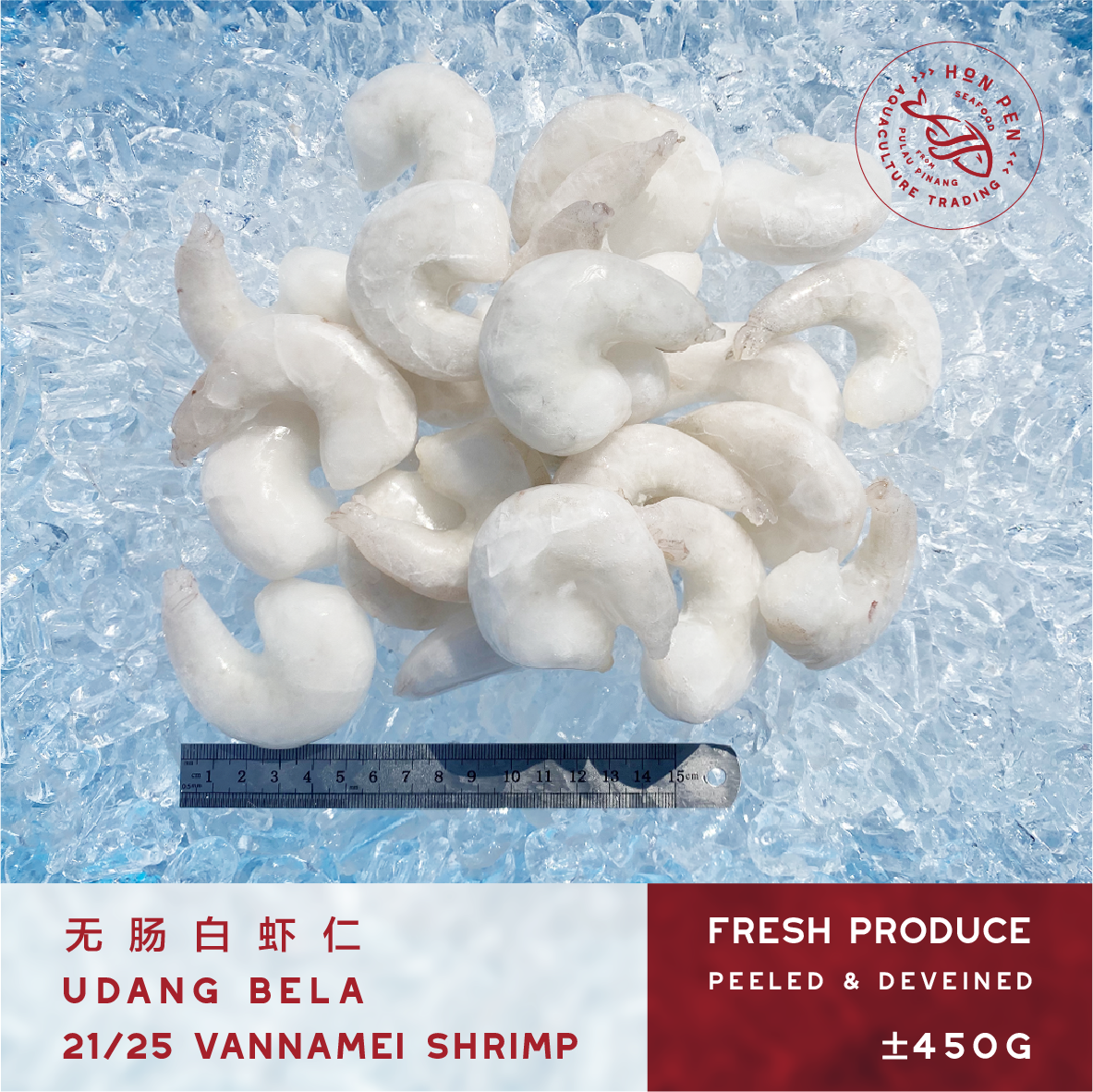 VANNAMEI SHRIMP 21/25 无肠白虾仁 UDANG BELA (Peeled & deveined) ±450g