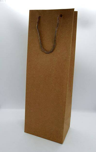 Brown Paper Goodies Gift and Party Bag Kahwin 12pcs/pack