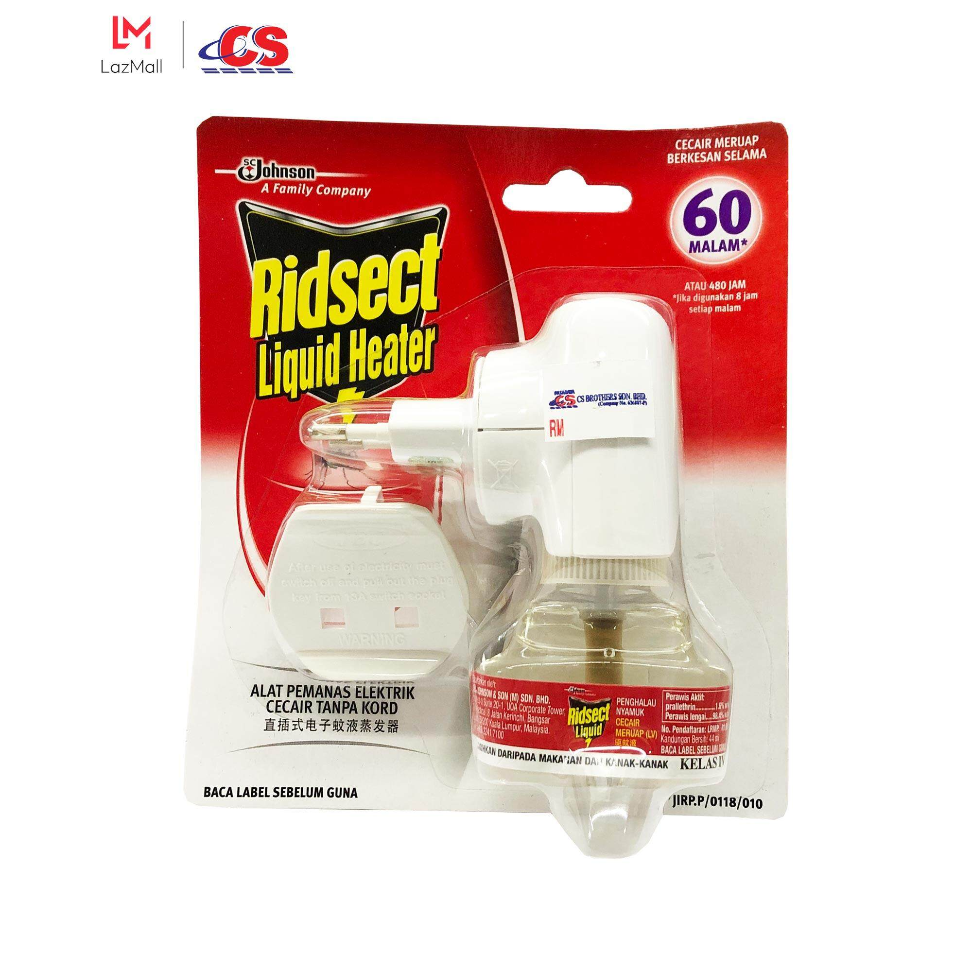 RIDSECT Liquid Heater Cordless 44ml