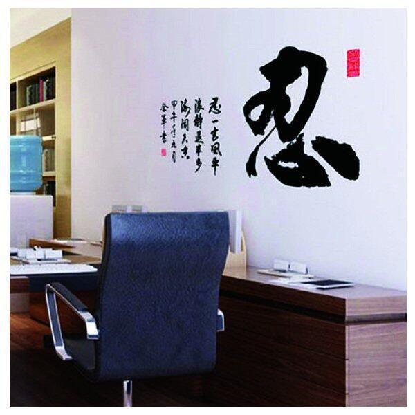 Ren Removable Wallpaper Decoration