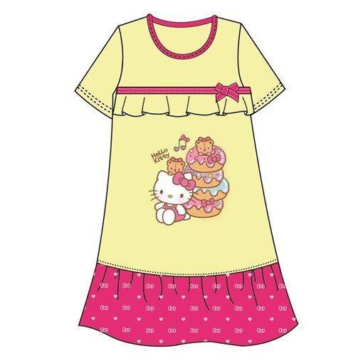 Sanrio Hello Kitty Adult Ladies Dress 100% Cotton Free Size - Yellow Colour