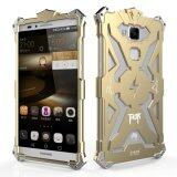 Simon Thor Alumimium Shockproof Protection Case for Huawei Mate 7 (Gold)