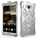 SImon Thor Alumimium Shockproof Protection Case for Huawei Mate 7 (Silver)