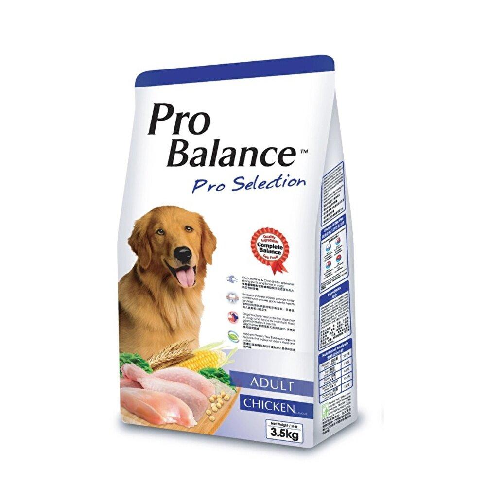 Rams 196 tra media shelf ikea powder coated fibreboard makes the surface - Probalance Chicken 3 5kg 3 Packs