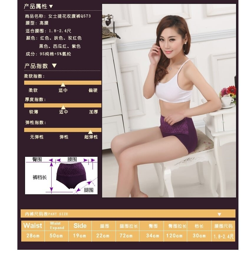 d144b28d410 Product details of 3x Pieces Women Ladies Seamless High Waist Slimming  Shaping Panties