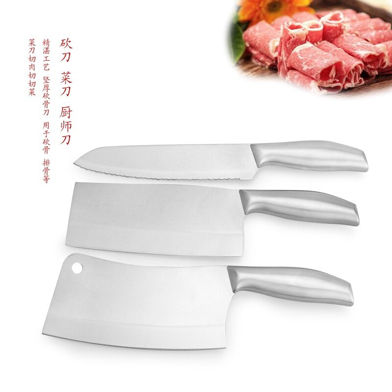 Nuevo luxury stainless steel kitchen knife 7 piece set for Kitchen set lazada
