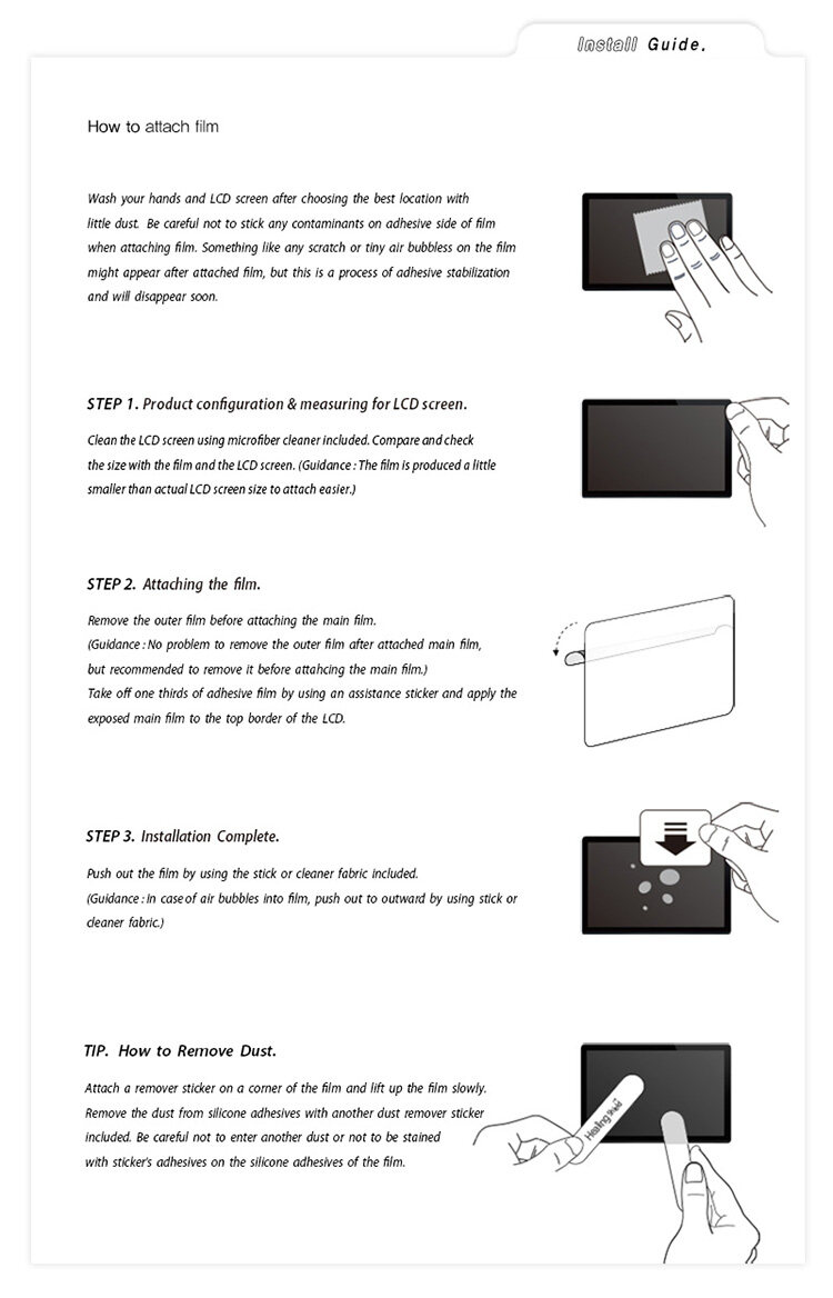 common_install_guide.jpg