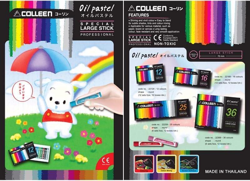11- Brochure Oil pastel (jumbo size).jpg