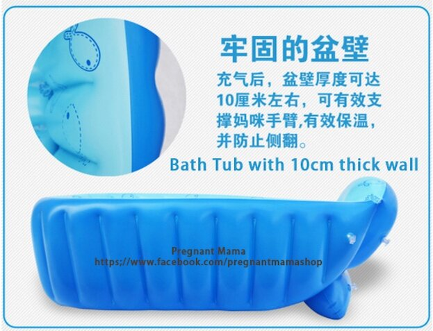 momo house inflatable baby bathtub swimming pool eco friendly material safety design. Black Bedroom Furniture Sets. Home Design Ideas