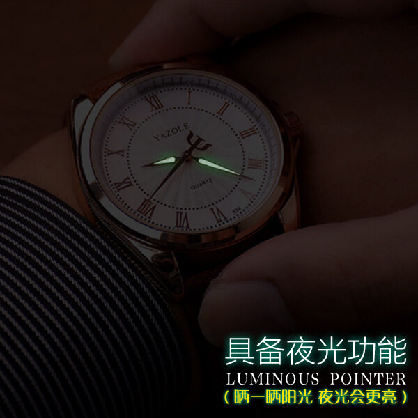 Fashion YAZOLE 336 Mens Brand Business Leather Quartz Watch Roman Number Wristwatches Best Gift For Men Relogio Releges 2016 New