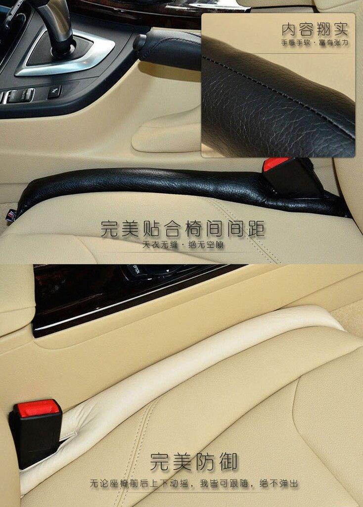 Drop Stop Car Seat Wedges Review