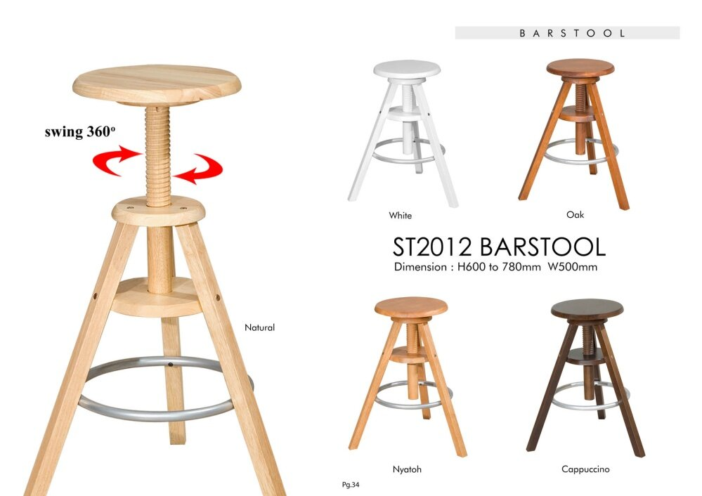 This Barstool chair is made of solid rubber wood and metal ring. Finished in Natural Oak White Cappuccino Nyatoh with distressing for an aged look.  sc 1 st  Lazada & Adjustable Wooden Stool (Cappuccino) | Lazada Malaysia islam-shia.org