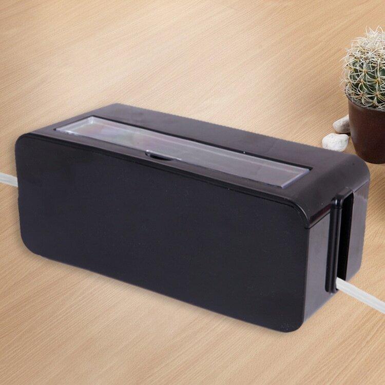 电源收纳盒1