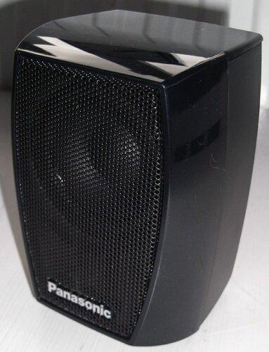 15462-speaker.jpg