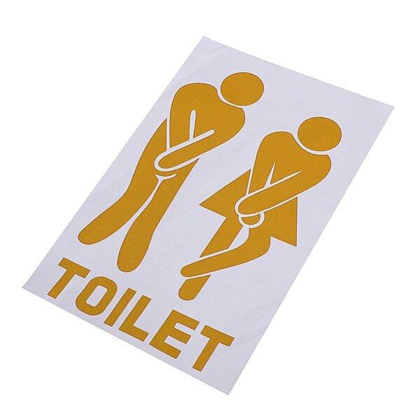 funny toilet door sign sticker door sticker door decal bathroom