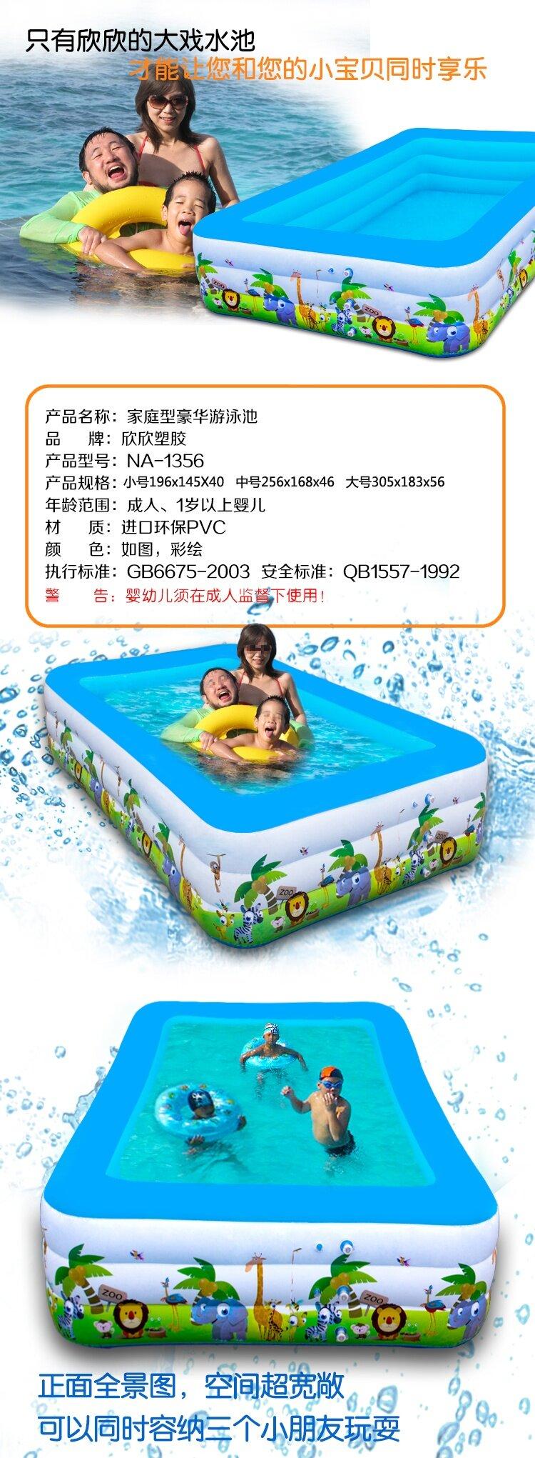 family deluxe mini swimming pool set small lazada malaysia. Black Bedroom Furniture Sets. Home Design Ideas