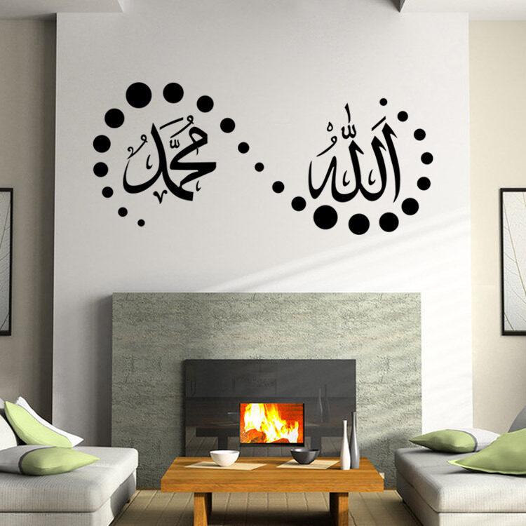 Muslims islam living room wall sticker lazada malaysia for Wall stickers for living room malaysia