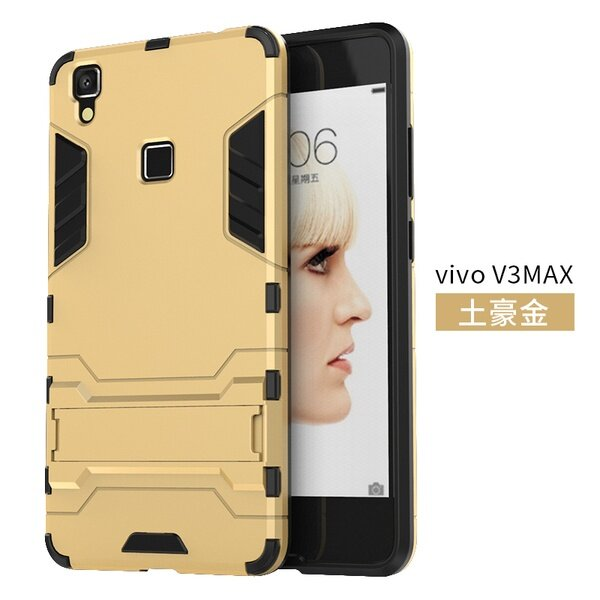 newest 78186 ee438 Vivo V3 Max V3Max Ironman Kickstand Hybrid Back Case Cover Casing