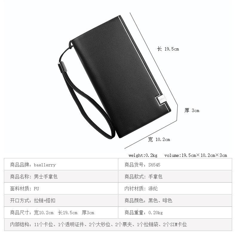 Spesifikasi oleh BYT Baellery Western Style Long Leather Purse Wallet Clutch Hangbag S6545