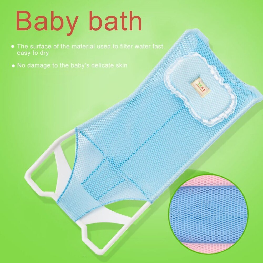 UINN Baby Bath Net Tub Bracket Comfortable Bath Rack Perfect For ...