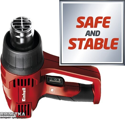 Image result for einhell TH-Ha 2000/1