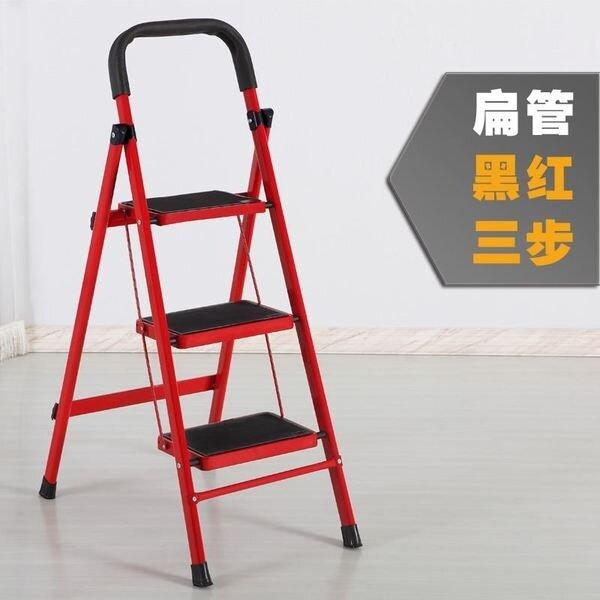 家用梯子多功能折叠加厚型宽踏板铁梯子防滑移动人字梯楼梯
