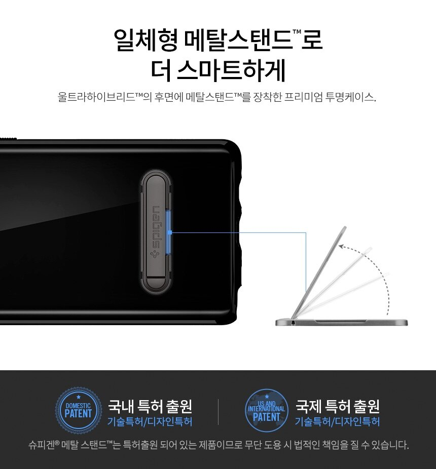 Spigen Pc And Tpu Ultra Hybrid S Crystal Clear Case For Samsung Galaxy Note 8 Original Casing Black We Ensure High Quality Products All The Time