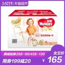 Queen's Day curious gold dress up trousers enlargement number XL72 piece lesbian pants urine wet diapers authentic
