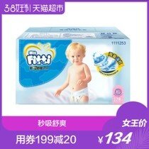 Phoebe Second suction color box enlargement code diaper XL128 piece baby urine not wet